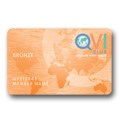 QVI Club Bronze Vacation Club Membership + Member's Brochure & Resort Directory